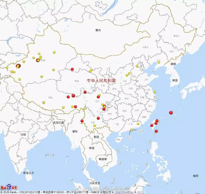 2020年地震次数汇总